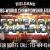 Fonfara vs Karpency for IBO 175 Pound Title