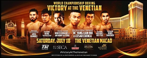 Victory at the Venetian
